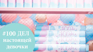 GIVEAWAY! Соня Киперман и Саша Егорова тестируют <b>скретч</b> ...