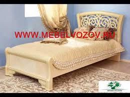 Односпальные кровати от 2070 руб. - купить в Нижнем ...
