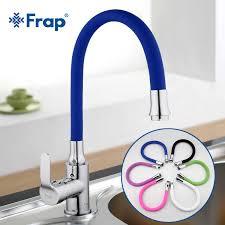 FRAP Kitchen Faucet 6 colors <b>silica gel</b> hosepipe kitchen sink faucet ...