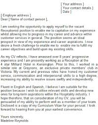 Receptionist Cover Letter Template