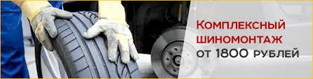 SP1391 | <b>Колодки тормозные задние для</b> Renault Fluence ...