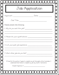jobapplication tk jobapplication job application