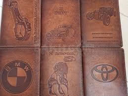 <b>обложка</b> на документы. Подарки и сувениры. Изделия ручной ...