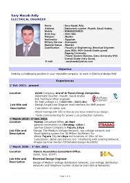 Cv Electrical Qa Qc Engineer Electrician Resume Electrical     Dayjob