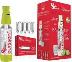 Oursson OS1000SK/GA <b>Набор для домашней газировки</b> купить в ...