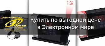 <b>Погодная станция Bresser MyTime</b> Crystal P Colour (925526 ...