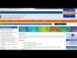[HINDI] National Scholarship portal: How to register and how to ...