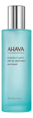 Купить <b>сухое масло для</b> тела deadsea plants dry oil body mist sea ...