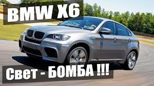 BMW X6 замена линз ремонт <b>фар</b> полировка <b>биксенон</b> ...