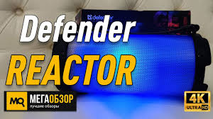 <b>Defender REACTOR</b> обзор <b>колонки</b> - YouTube