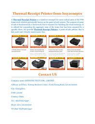 <b>Thermal Receipt Printer</b> from <b>Issyzonepos</b> by <b>issyzonepos</b> - issuu