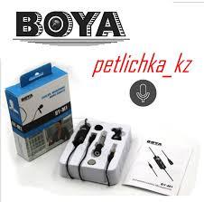 <b>Boya</b> by-<b>M1</b> Универсальный петличный микрофон для ...