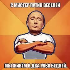 Putin-Memes-0134077789196.jpg via Relatably.com