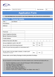 job application form template word format sendletters info job application form template