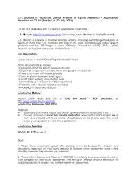 i cover letter letter example letter for teller job equity research resume example