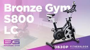 <b>Bronze Gym</b> S800 LC [ОБЗОР <b>СПИН</b>-<b>БАЙКА</b>] стоит ли тренажер ...
