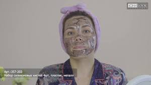 <b>Маска</b>-<b>пленка</b> для лица с <b>угольной</b> пылью ЮниLook, очищающая ...