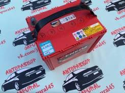 Аккумуляторы в Курганской области. Купить автомобильный ...