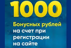 Dkrussia™ - сантехника и товары для ремонта. Звоните 8 (800 ...