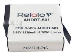 <b>Аксессуар Аккумулятор Relato AHDBT-501</b> для GoPro