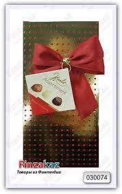Купить <b>Шоколадные конфеты Hamlet</b> 125 гр в магазине Finzakaz
