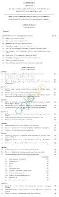 class economics sample paper isc class 12 economics sample paper