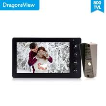 Buy <b>7 inch video door</b> phone and get free shipping on AliExpress ...