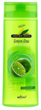 <b>Гель для душа</b> Bielita <b>Цитрусовая</b> свежесть Лимон-лайм — купить ...
