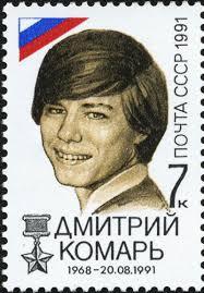 The August Events of '91: All Glory to the Memory of Dmitri Komar, Vladimir Usov, and Ilya Krichevsky » 01 Dmitri Komar - 01-dmitri-komar