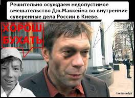 В Пскове похоронили очередного десантника Александра Куликова, погибшего в Украине: родственники не в курсе, как он оказался под Луганском - Цензор.НЕТ 562