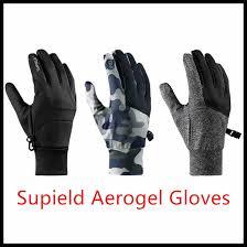 <b>SUPIELD Aerogel</b> Smart Thermostat Heating <b>Cold Suit</b> Winter ...