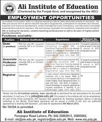 ali institute of education jobs the news jobs ads  ali institute of education jobs the news jobs ads 15 2015