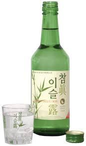 Điều-thú-vị-về-tết-trung-thu-của-Hàn Quốc