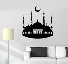 <b>Vinyl Wall Decal</b> Islam Muslim Mosque Arabic Art Stickers Unique ...