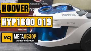 <b>Hoover</b> HYP1600 <b>019</b> обзор <b>пылесоса</b> - YouTube