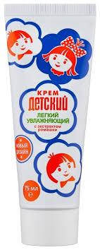 детского крема