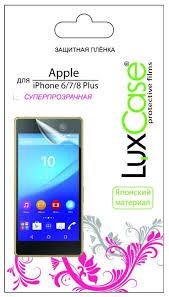 <b>Защитная пленка LuxCase для</b> Apple iPhone 6/7/8 Plus ...