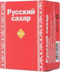 Сахар кусковой Русский ГОСТ 500 грамм