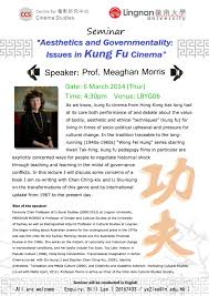 lingnan university 29 nov 2013 seminar hong kong essay film by anson mak