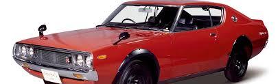Vintage Nissan Skyline <b>GT</b>-<b>R Hakosuka</b> and Kenmeri - Bloomberg