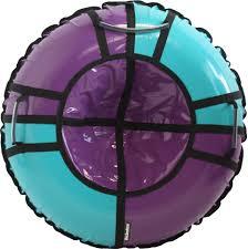 <b>Тюбинг Hubster Sport Pro</b> фиолетовый-бирюзовый (105см ...