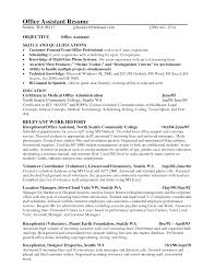 resume examples resume office assistant featured resumes stock resume examples sample resume for office assistant leading professional store resume office