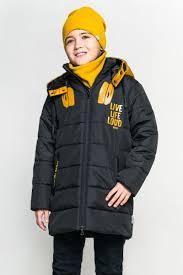 """<b>Куртка</b>, 122-134 """"<b>BOOM by Orby</b>"""""""