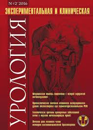 Способны ли препараты <b>магния</b> снижать риск рецидивирования ...