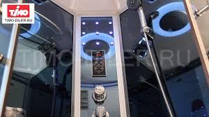 <b>T</b>-<b>1100</b> - <b>Душевая кабина Timo</b> - YouTube