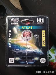 A78626S <b>AVS</b> «Галогенная <b>лампа</b> /<b>ATLAS ANTI</b>-<b>FOG</b>/желтый H7 ...
