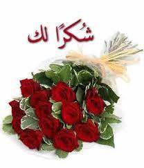 مذكرات اللغة العربية للسنة اولى متوسط - صفحة 4 Images?q=tbn:ANd9GcRv4X7O9i3plAtZ8wSlijwfdniRbPkV80wT7myWxHgwyknUh2emwg