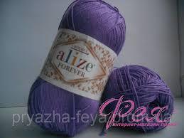 <b>Пряжа Ализе Форевер</b> ( <b>Alize Forever</b> ) . <b>Цвет</b> №<b>622</b> .: продажа ...