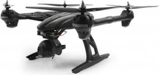 <b>Квадрокоптер Jin Xing Da</b> JXD-507W — купить в интернет ...