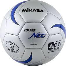 <b>Мяч футбольный MIKASA</b> SVN50-BSL, размер 5, серебристо ...